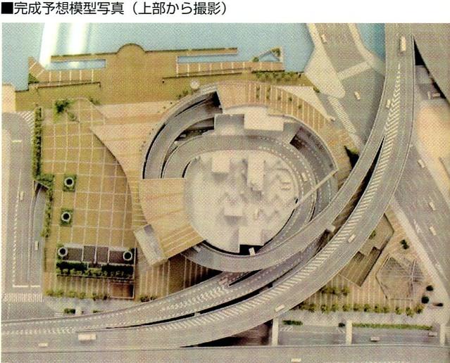 湊町リバープレイスと阪神高速の立体道路 (8)