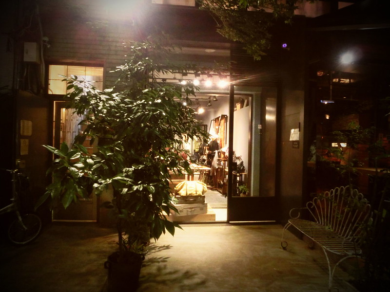 光一咖啡-台北主題咖啡館-17DocInTaipei (3)