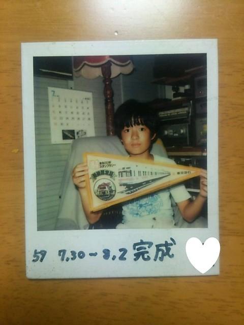 tokyu-stamprally-1984-0802