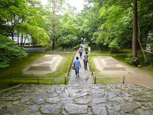 jp16-Kyoto-Honen-in (1)