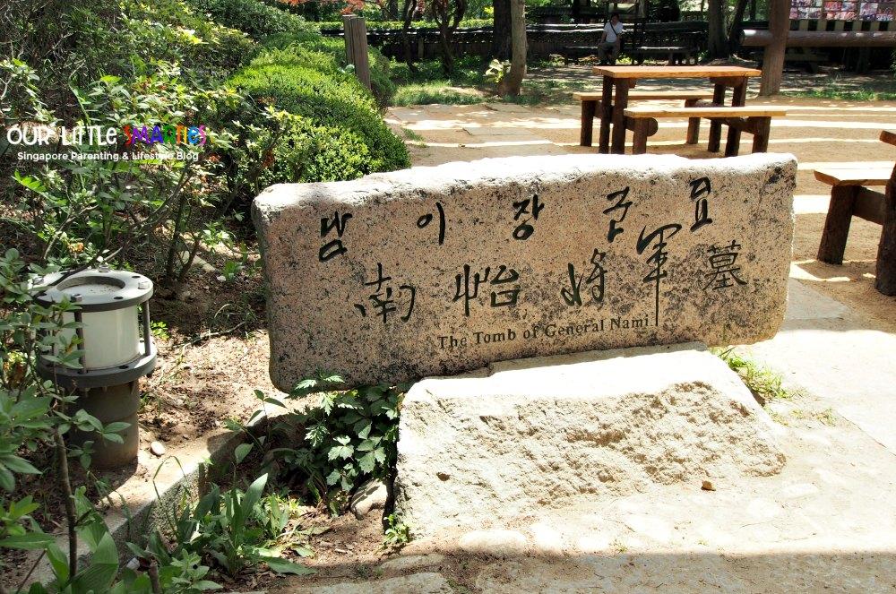 Tomb of General Nami