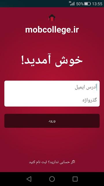 Multi-Language-Android-App