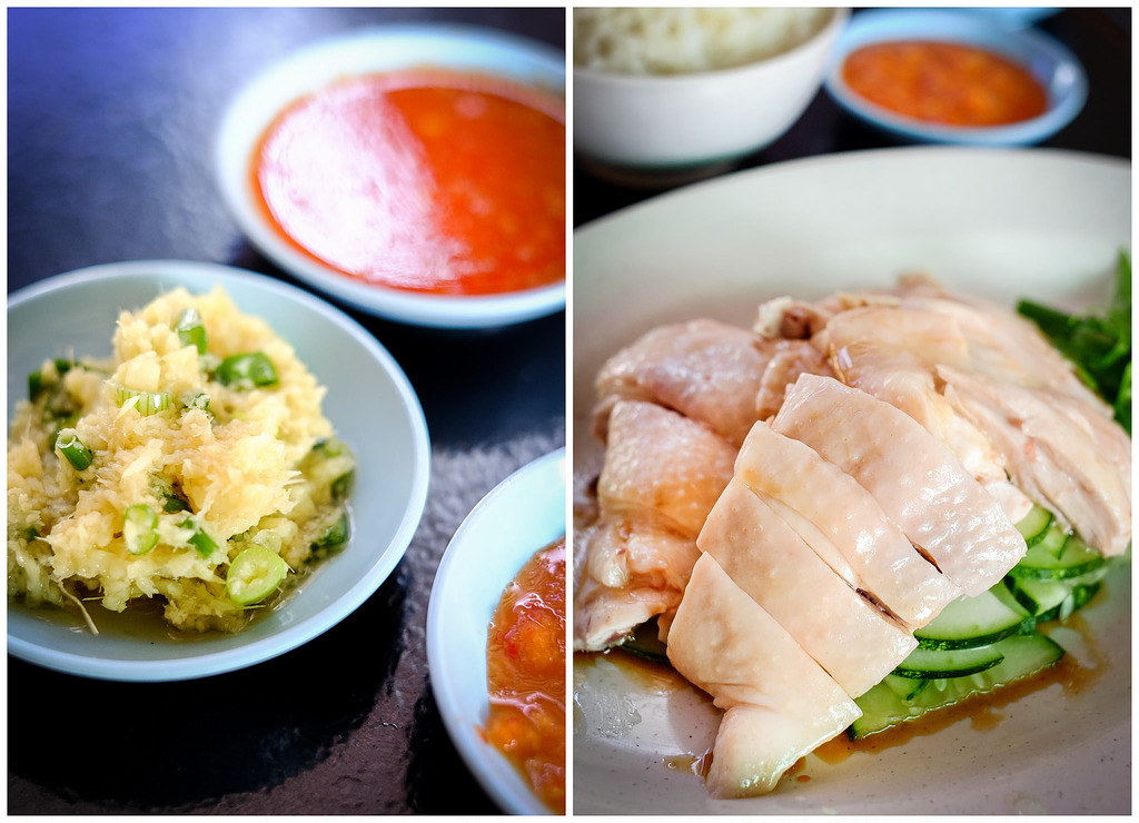 Best Chicken Rice In Singapore: Uncle Chicken Rice