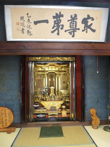 jp16-Shirakawa-go-intérieur (3)