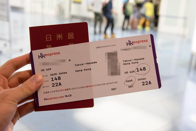 香港エクスプレスで行く、香港マカオ旅行記-15.jpg