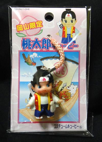 桃太郎キューピー