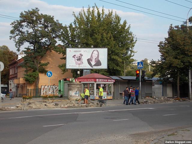 30 Реклама Каунас