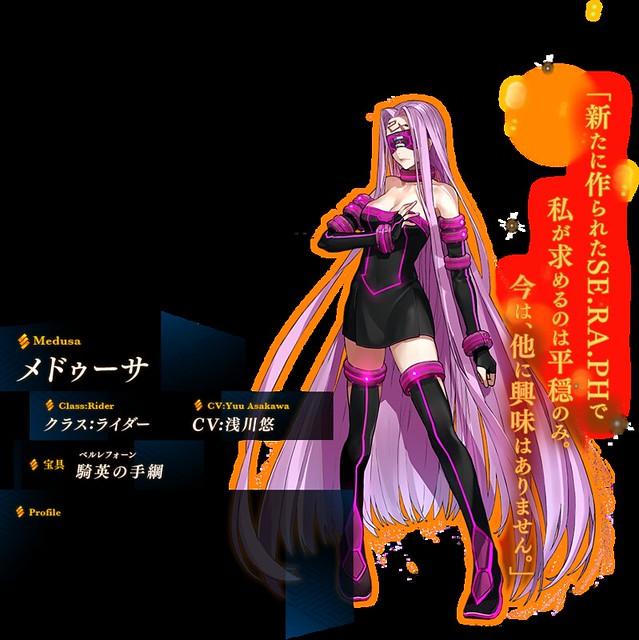 Fate_Extella_Playable_Servant_Medusa_01