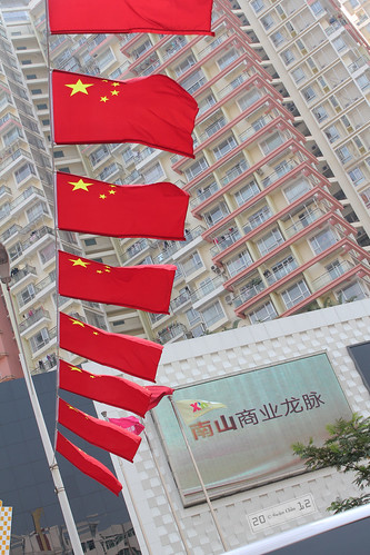 Five Star Chinese Food Bridgeport Ct