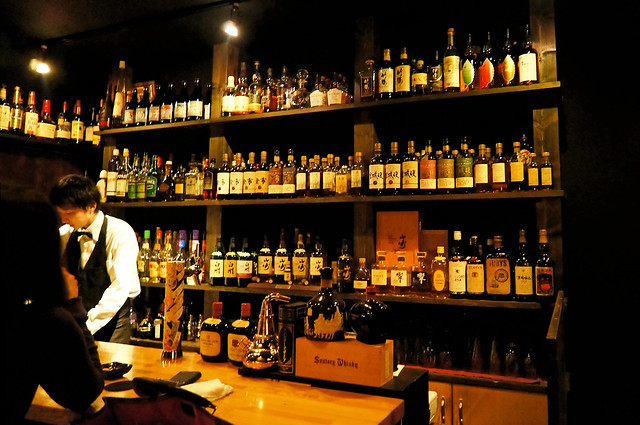 Kyoto Whisky Bar