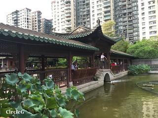 CIRCLEG 香港 遊記 美孚 嶺南之風 荔枝角公園  (38)
