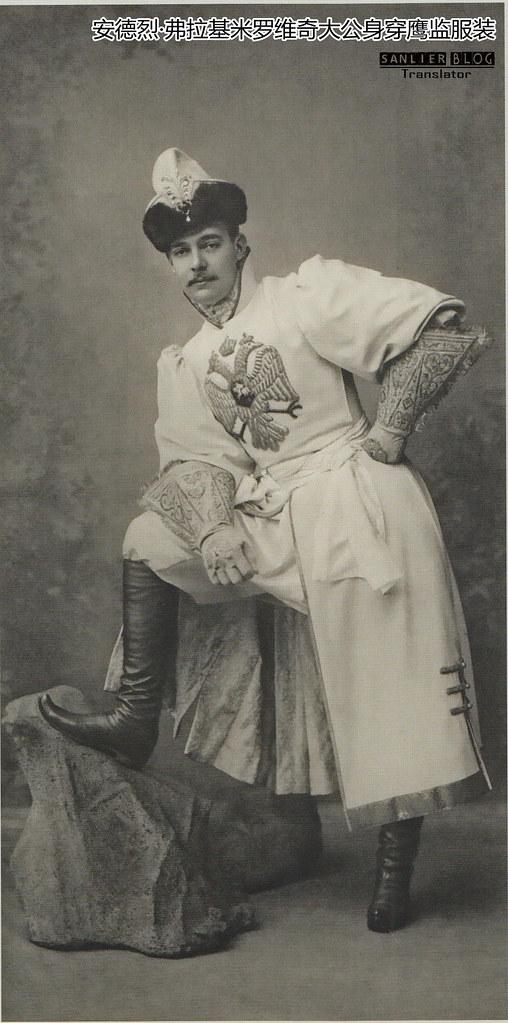 1903年冬宫化装舞会09
