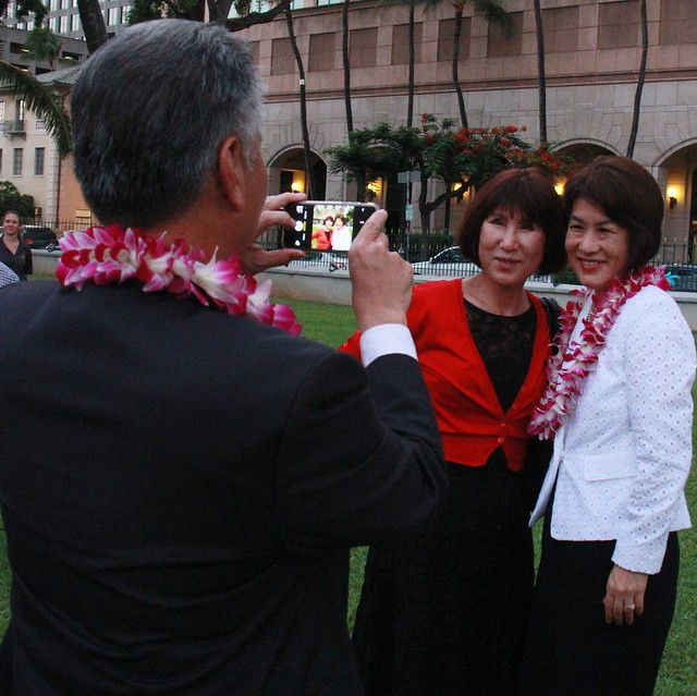 Hawaii-Jeju Sister-State 30th MOU Signing and Anniversary Reception