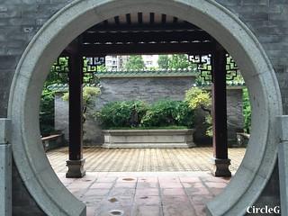 CIRCLEG 香港 遊記 美孚 嶺南之風 荔枝角公園  (34)