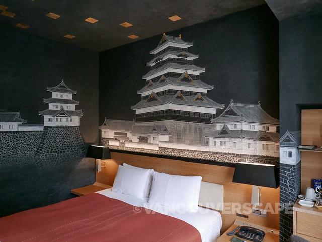 Tokyo Park Hotel-20
