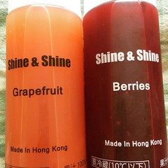 trying these juices for the 1st time❤︎  #shineshine #conveniencestore #familymart #japan #hongkong