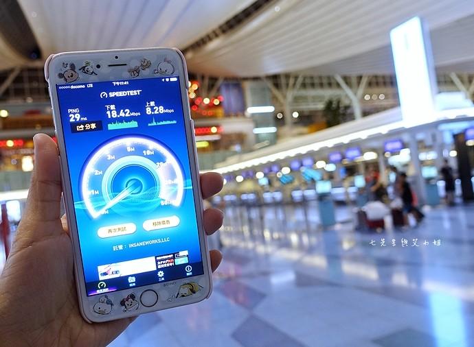 26 STUDIO A 日本2GB+社群APP無限卡 FREETEL Docomo LTE 2GB+台灣熱門社群APP (Facebook、Line、微信、WeChat、KAKAO Talk) 不限量流量