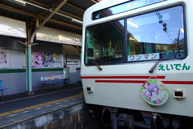2016/08 叡山電車×三者三葉 ラッピング車両 #15
