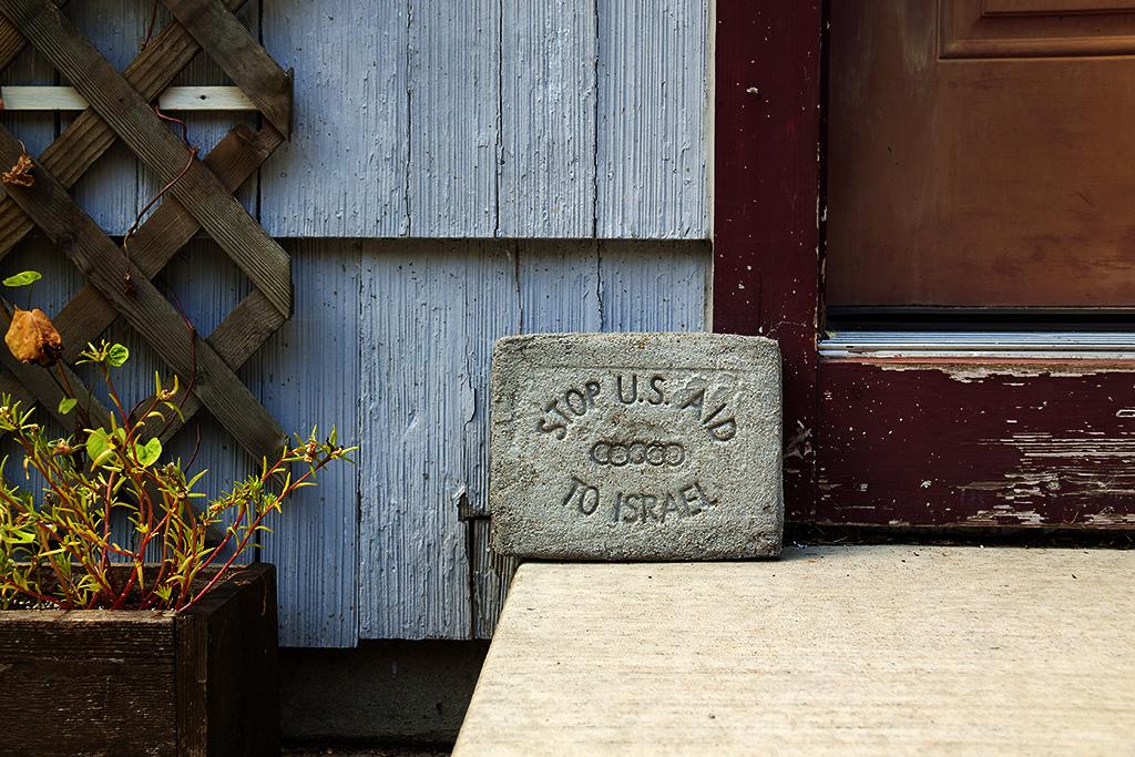 Henry Herskovitz' house--Ann Arbor 9