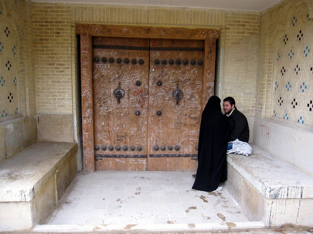 TRAVEL TO SHIRAZ - The Islamic Republic