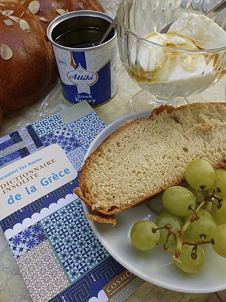 premier petit déjeuner à Athènes