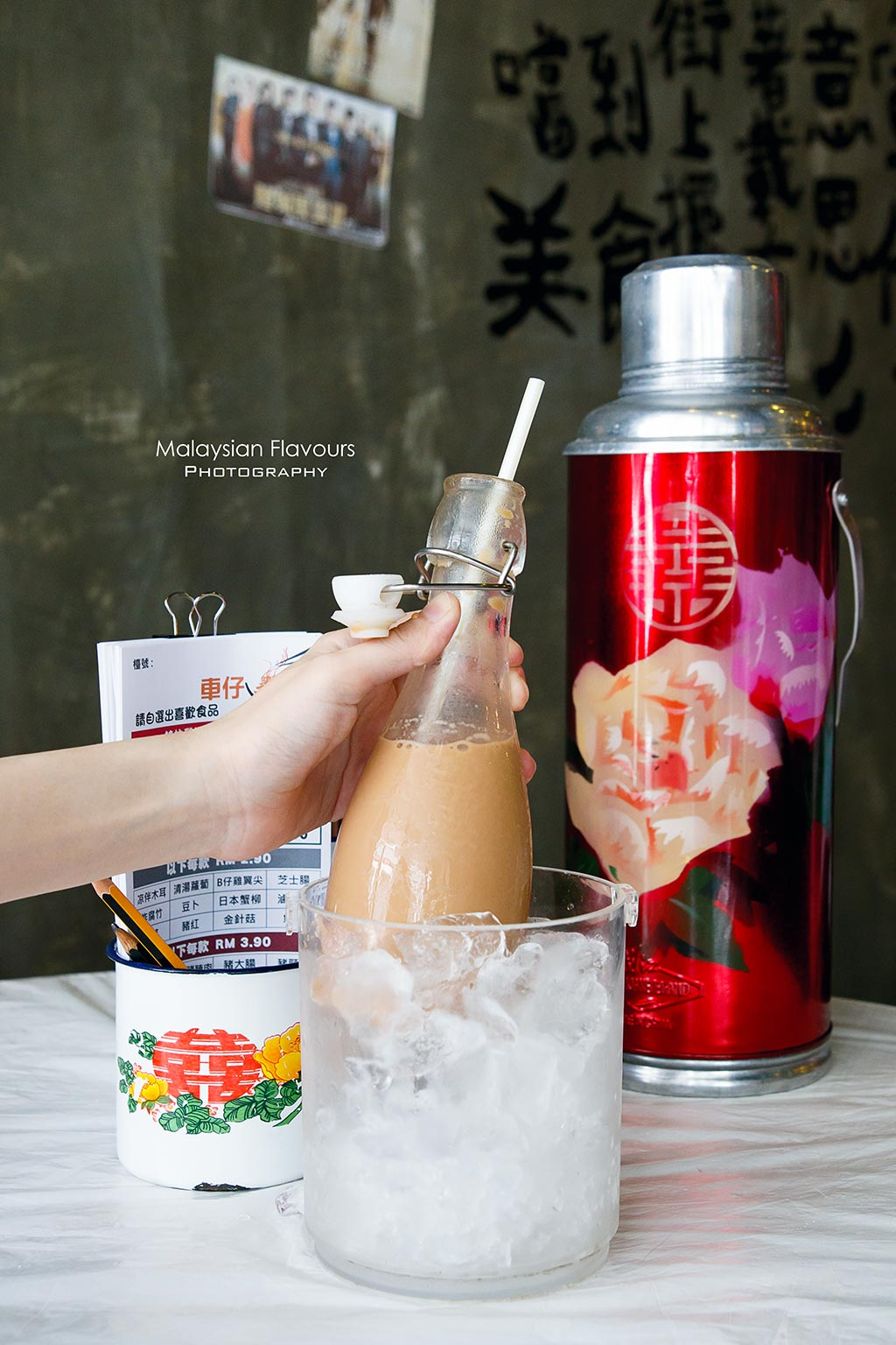 hong kong ice milk tea