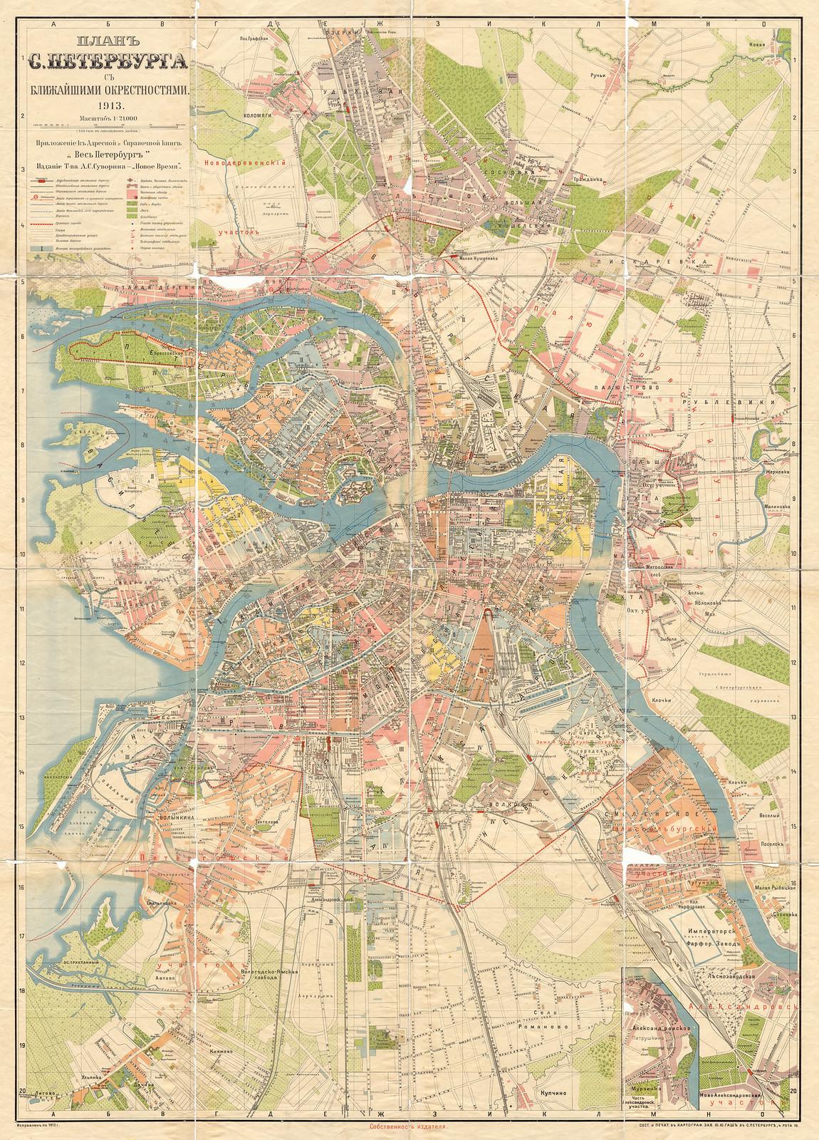 1913. План Санкт-Петербурга с ближайшими окрестностями
