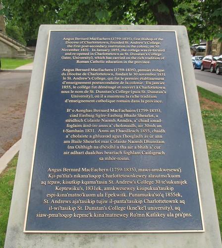 MacEachern's multilingualism #pei #charlottetown #greatgeorgestreet #statue #romancatholicism #latergram #stdunstans #english #français #gàidhlig #mikmaq
