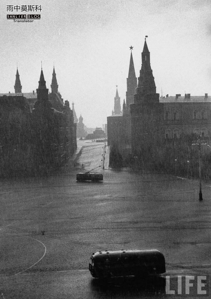 1956年苏联政治与社会生活23