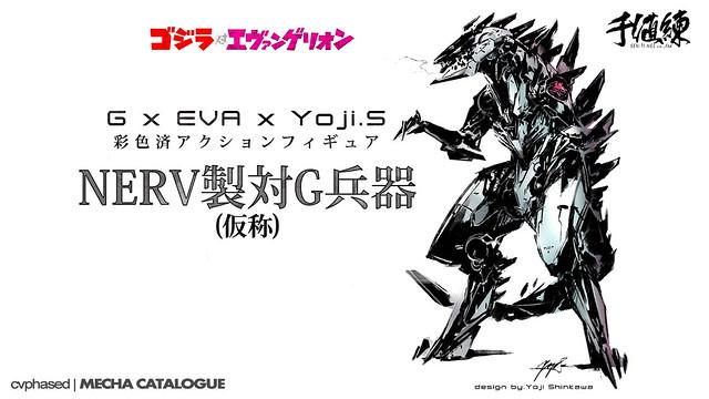 """Sen-Ti-Nel - Godzilla x Evangelion """"NERV Anti-G Weapon"""""""