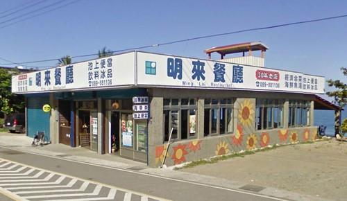[台東] 八仙洞遺址│周邊景點吃喝玩樂懶人包 (4)