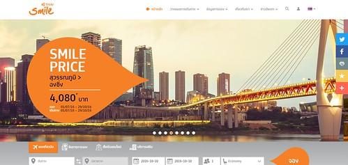 www.thaismileair.com