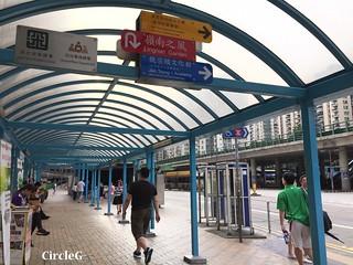 CIRCLEG 香港 遊記 美孚 嶺南之風 荔枝角公園  (55)