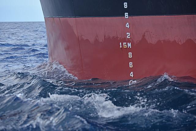 Ross Sea draft marks