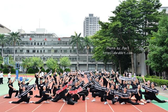 [活動]臺中國際踩舞祭–新民高中 表演藝術科