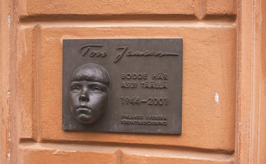 Tove Jansson, tove, jansson, helsinki, finland, tove artist, artist, artistry, helsinki art museum, moomins, moomin, moomin mural, moomins mural, tove jansson house, tove jansson turret, tove jansson studio