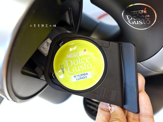 34 Nescafe Dolce Gusto 雀巢膠囊咖啡機 ECLIPSE