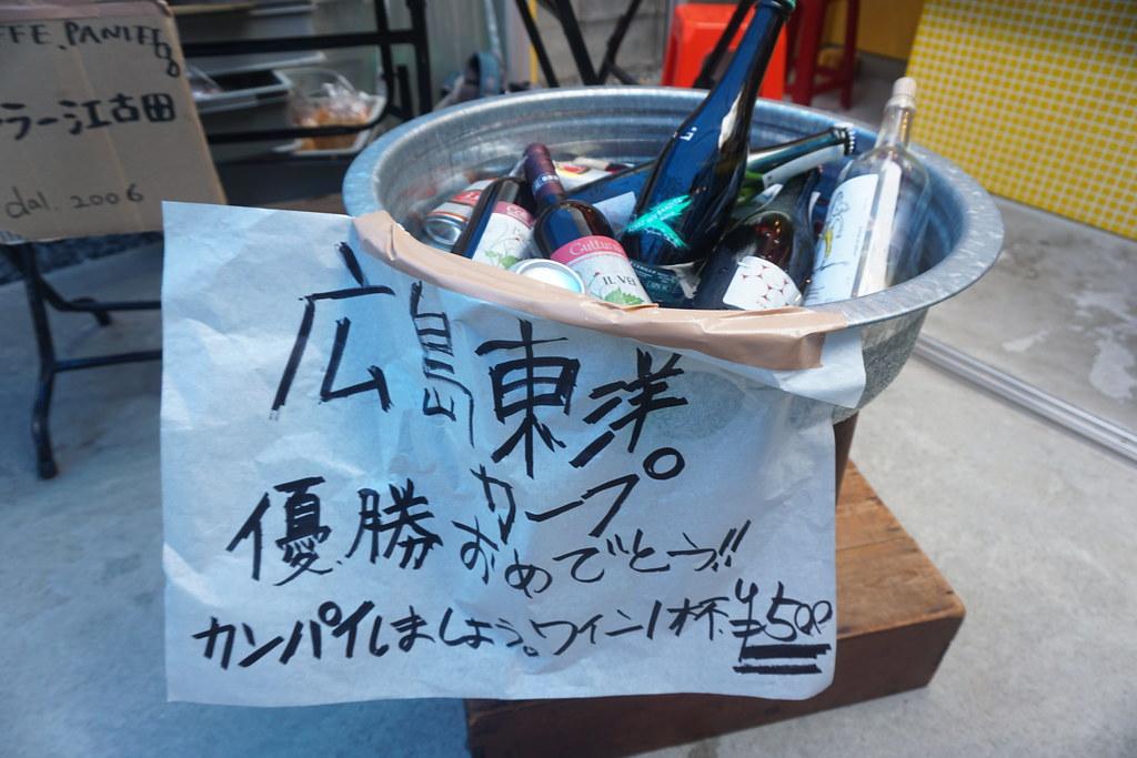 ろじものや(江古田)