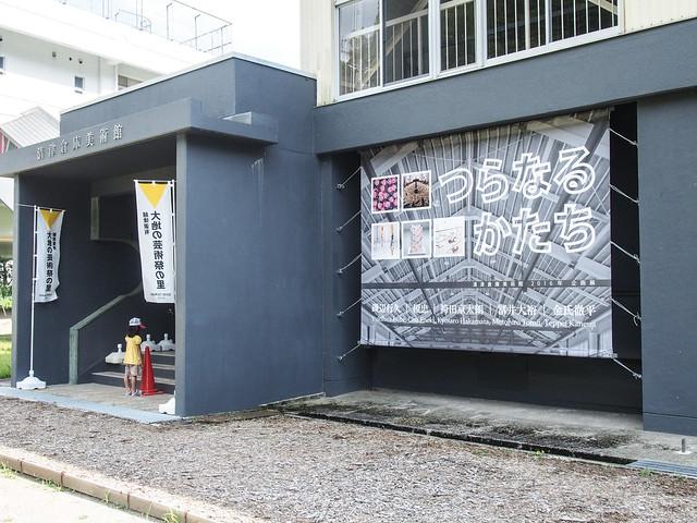 清津倉庫美術館、外観