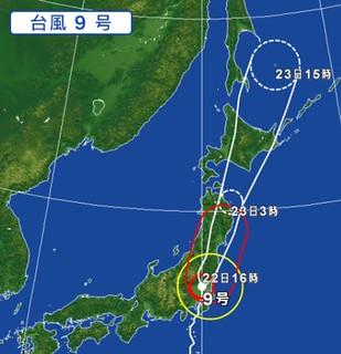台風9号 2016.8.22