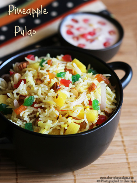 Pineapple Pulao Recipe