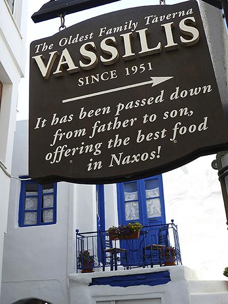 vassilis since 1951