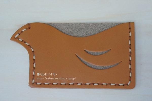 leathercraft001