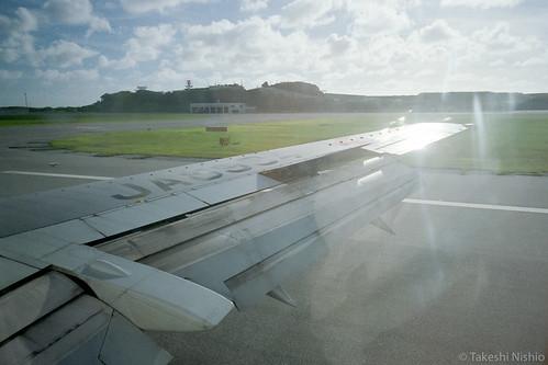 land to Naha airport