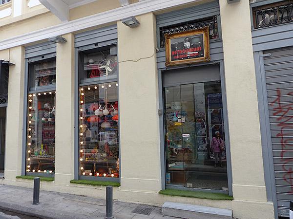 vintage shop athènes