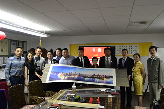 Sept 19 '16 Chongqing Yuzhong District Federation of Industry&Commerce Visits CISDSU