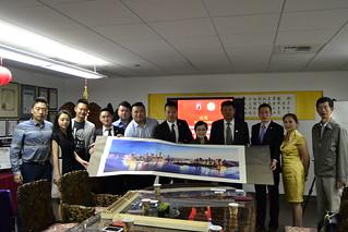 Sept 19 '16 Chongqing Yuzhong District Federation of Industry&Commerce Visits CISDSU
