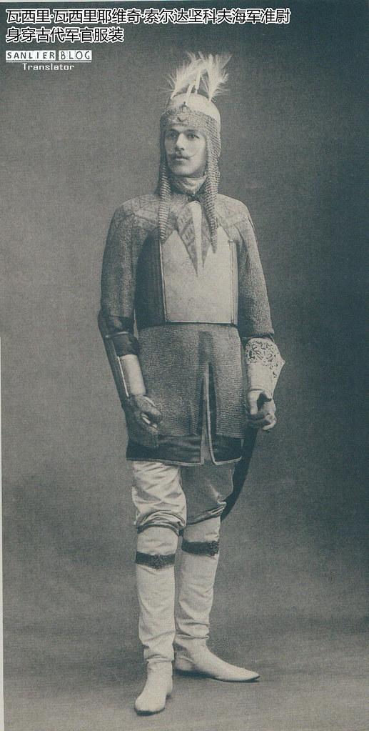1903年冬宫化装舞会18