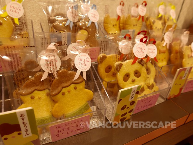 Kyoto: kawaii cookies