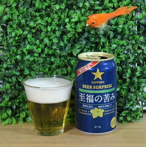 ビール:至福の苦味